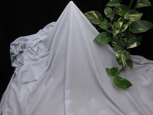 新入荷!掘り出し品!高級ブランド!なかなか手に入らない!艶!最高級糸細上質綿100%!強撚糸サラサラニット!ラベンダーアイス155cm巾×1,5m