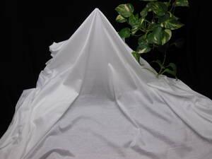 新入荷!掘り出し品!高級ブランド!なかなか手に入らない!シルケット加工!最高級!糸細上質綿100%ニット!ホワイト!170cm広巾×1,5m