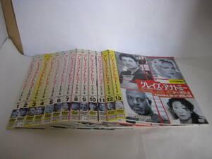 Y9 02733 - グレイズ・アナトミー シーズン2 全13巻 エレン・ポンピオ DVD 送料無料 レンタル専用