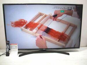 101s●LG 55V型/55インチ 液晶テレビ 55UK6300PJF 4K HDR対応 直下型LED 2019年製 【直接引取可能:岡山市】※中古美品
