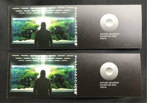 【新品】ネイチャーアクアリウムの奇跡。 割引券 2枚セット【非売品】東京ドームシティ Gallery AaMo 2021.917~11.14 アート 芸術 美術館