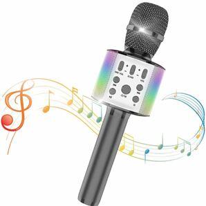 カラオケマイクbluetooth microphone karaoke LEDライト付き 音楽再生 録音可能 高音質 家庭用