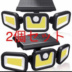 超明るい 103COB型LEDソーラーライト×2個組 ソーラー人感ライト 超明るい ソーラー充電3つモード 自動点灯 自動消灯