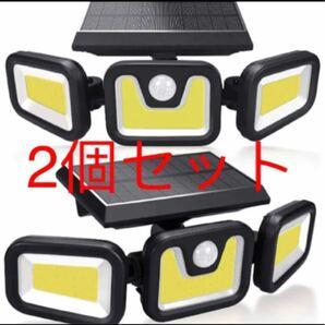 超明るい 103COB型LEDソーラーライト×2個組 人感ライトソーラー充電パネル搭載省エネ 3つモード 自動点灯 自動消灯