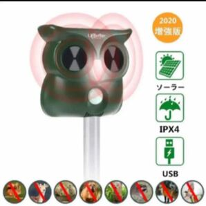 猫よけ 動物撃退器 害獣撃退 超音波 ソーラー充電糞被害 鳥害対策 電池給電USB充電LED