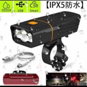 【2021初登場】自転車ライト 1000ルーメン テールライト付き 高輝度大容量 LED自転車ヘッドライト