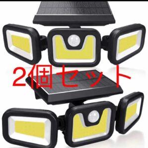 超明るい 103COB型LEDソーラーライト×2個組 人感ライト ソーラー充電 パネル搭載省エネ 3つモード 自動点灯 自動消灯
