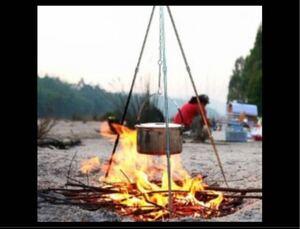 キャンピング トライポッド 焚き火 ブッシュクラフト 送料無料