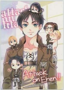 進撃の巨人同人誌「Attack on Eren!!」