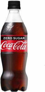 最安【即決・】コカ・コーラ ゼロ ペットボトル 500ml×24本