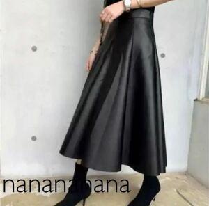 ロングスカート ミモレ丈 ロング レザー スカート 可愛い 韓国 人気 オシャレ 冬 厚手 Aライン フレア 韓国ファッション