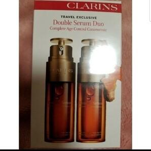 クラランス ダブルセーラムEX CLARINS 美容液