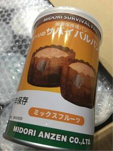 2000 jpy start 601 disaster strategic reserve for bread 24 can emergency rations preservation ground . provide for best-before date 2027 year