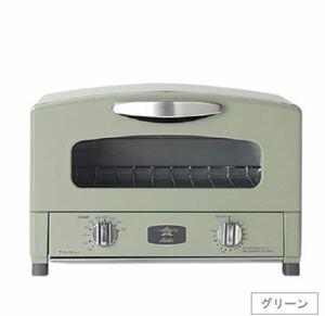 アラジン グラファイト トースター 2枚焼き CAT-GS13A(G)
