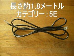 LANケーブル 1.8メートル CAT5E