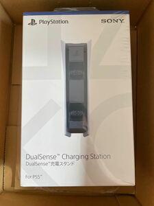 PlayStation5 DualSense充電スタンド
