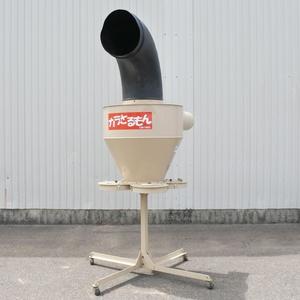 【新潟】金子農機 籾殻収集機 GM-760S カラとるもん ごみとるもん エルボ―付 集塵器 集塵機 集じん機 乾燥機 穀物 籾殻 塵 倉庫保管 中古