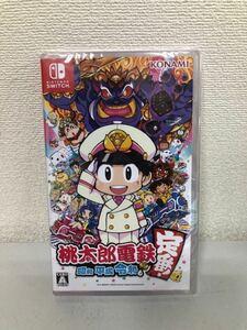 【Switch】 桃太郎電鉄 昭和 平成 令和も定番! 新品、未開封