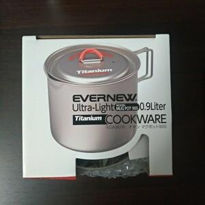 エバニュー(EVERNEW) チタンマグポット900 RED ECA267R