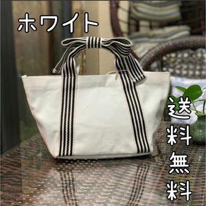 トートバッグ リボン キャンバス【ホワイト】ミニトートボーダー 韓国