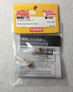 京商 ミニッツ バギー アルミナックルセット Gold Aluminum Kunkle KYOSHO mini-z Buggy MB010 Option House