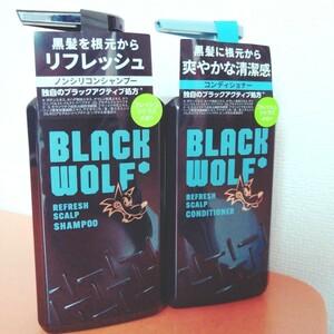 【送料無料】新品 大正製薬 ブラックウルフ リフレッシュスカルプ シャンプー&コンディショナー セット