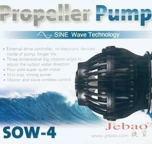 水流ポンプ SOW-4 水中ポンプ ウェーブポンプ 水槽ポンプ サンゴ 熱帯魚 アクアリウム 回転式 水槽循環ポンプ 強力 淡水 回転