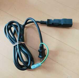 【新品/送料無料】Apple Power Mac G5 ACケーブル 電源ケーブル 通電確認済 アップル