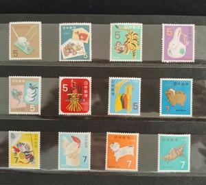 年賀切手。お年玉年賀切手。お年玉切手。美品。十二支。切手。記念切手。昭和31年(1965年)~昭和46年(1971年)。