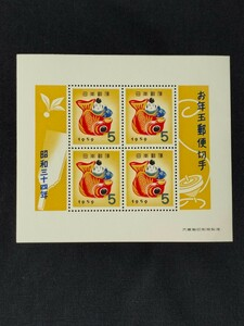 お年玉年賀切手。昭和34年 1958年。鯛えびす。美品。年賀切手。お年玉切手シート。お年玉切手。記念切手。切手。コレクション。