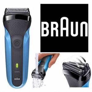☆BRAUN☆ブラウンシリーズ3 310s 3枚刃ブラウン電気シェーバー髭剃りブラックブルー新品未使用未開封☆ 早い者勝ち