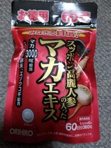 オリヒロマカエキス徳用サイズ60日2023,06