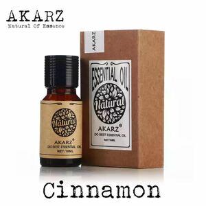 シナモン Cinnamon 肉桂 10ml 精油 アロマオイル エッセンシャル