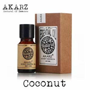 ココナッツオイル 10ml 精油 アロマオイル エッセンシャルオイル