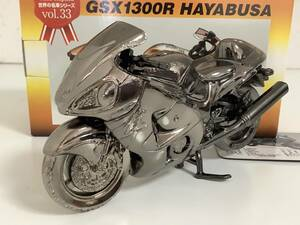SUZUKI スズキ GSX1300R ハヤブサ 隼 1999年式~ 1/16 約13.8㎝ ミニカー バイク オートバイ 世界の名車シリーズ 送料¥520