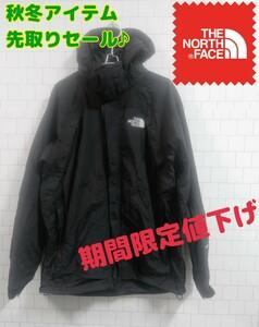 【期間限定値下げ!】ノースフェイス ナイロンジャケット ブラック