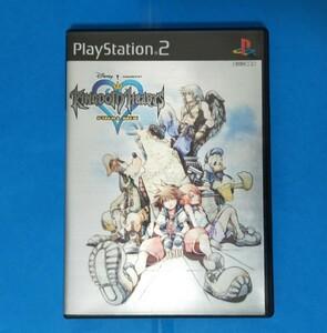 PS2  キングダムハーツファイナルミックス