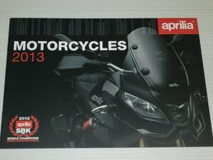 【カタログのみ】アプリリア モーターサイクル 2013 RSV4 FACTORY/RSV4 R/TUONO トゥオーノ V4 R/シバー750/MANA GT850/RS4 125 50