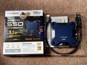 美品 IODATA SSPH-UA500N/E ブルー 500GB 外付けSSD 耐衝撃 コンパクト つなぐだけ 接続ガイド付き