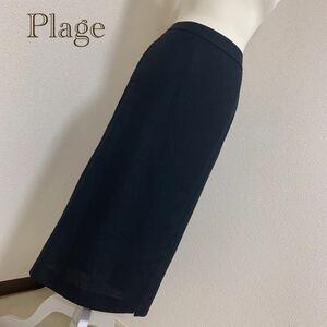 【クリーニング済】Plageラップロングスカート黒*サイズ36 タイトスカート ロングスカート きれいめ