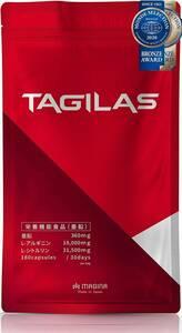 タギラス シトルリン アルギニン 亜鉛 マカ 黒生姜 サプリメント 全11種成分配合 63000mg 180粒 栄養機能食品 日本製 k185