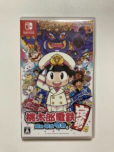 Switch ソフト 桃太郎電鉄 ~昭和 平成 令和も定番!~