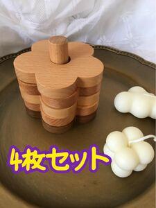 木製コースター 4枚 花 韓国 北欧 ホルダー付き