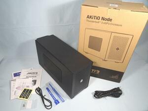■AKiTiO Node 500W(AMU-NODE-T3IA-AKTJ5) Thunderbolt3 eGPU Enclosure/eGPUボックス■