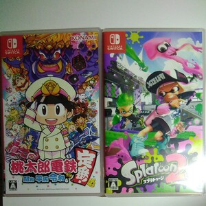 【Switch】 桃太郎電鉄 ~昭和 平成 令和も定番!~ スプラトゥーン2  2本セット