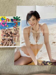 特典ポスター付き! AKB48 全員水着写真集 海外旅行日記 3/光文社エンタテインメント編集部