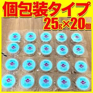 【個包装タイプ】ニチネン 固形燃料 アルミ皿付き(CA-25)25g20個セット