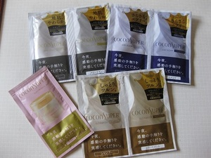未使用 Kracie(クラシエ) COCONSUPER(ココンシュペール) COシャンプー&COトリートメント・マスク 4種7袋