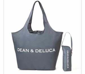 GLOW グロー8月号付録 DEAN & DELUCA レジかご買物バッグ + ストラップ付き保冷ボトルケース