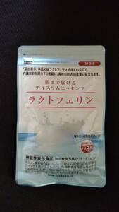 ライオン ラクトフェリン 31日分 新品未開封 届きたて♪お得商品【即決価格 送料無料】